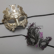Silver Roman Greek Warrior Masquerade Mask & Black Purple Swan Princess Diamond Mask - Couple