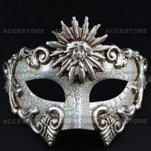 Warrior Roman Greek Sun Venetian Masquerade Cracked Mask - White Silver - 3