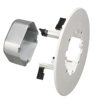 CAM-LIGHT Box for Suspended Ceilings - Steel (FL430S)