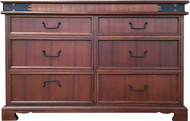 Gedi Chest of Drawers - Long