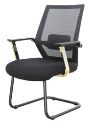 Visitor Chair HT-7021D