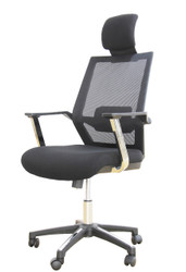 HB Chair HT-7021A - OUT OF STOCK