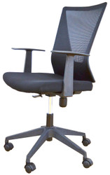 LB Chair HT7068BEX in Full Black