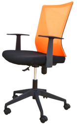 LB Chair HT7068BEX in Orange