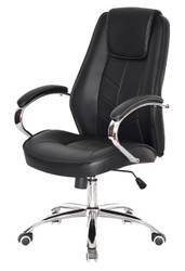 LB Chair HT-747B - OUT OF STOCK