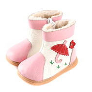 Pink & White Fur Ugg Boots