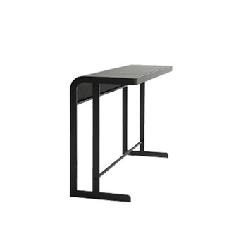 Onyx Eco Leather Steel Console Table