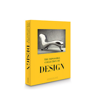 The Impossible Collection Of Design The 100 Most Influential Objects Of The Twentieth Century