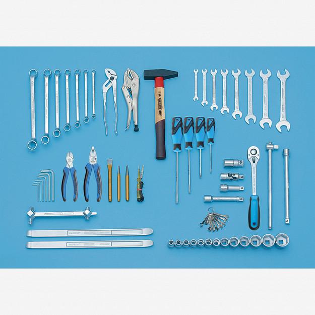 Gedore S 1151 Tool assortment 68 pcs MM