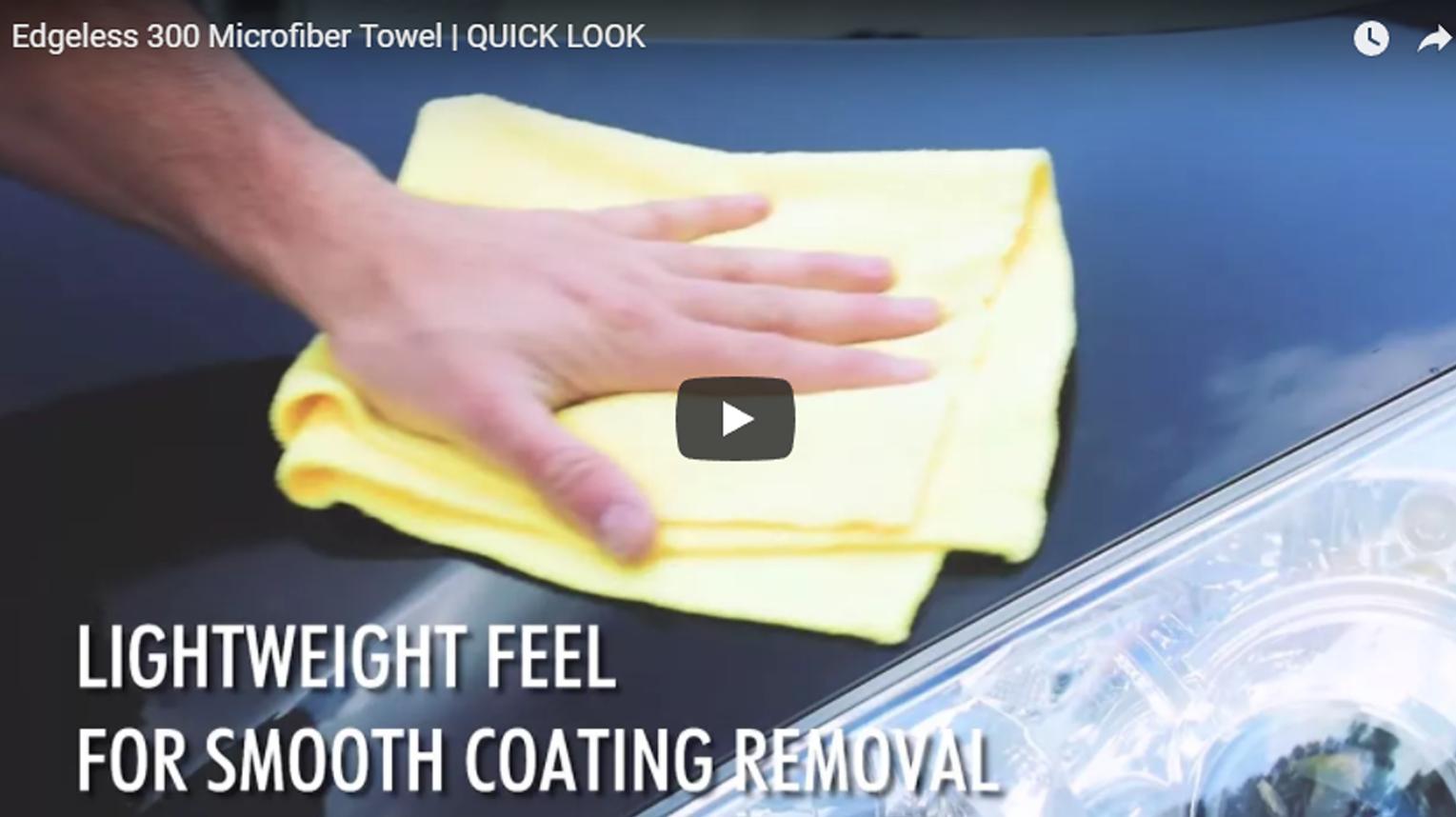 Edgeless 300 Microfiber Towel | QUICK LOOK