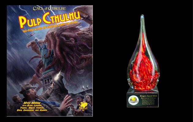 dragon-award-pulp.png?t=1504303274