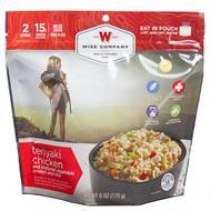 Entre Dish - Teriyaki Chicken and Rice, 2 Servings