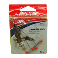 """Crappie Rig - Size 2, 36"""", Gold"""