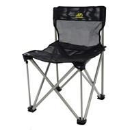 Adventure Chair Black