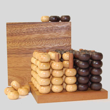 Wooden Noughts and Crosses Board Game