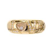 Chopard Love Ring 18k Yellow Gold Diamond