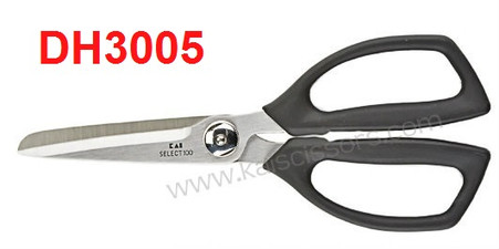 things kitchen on shears cut boards steel the stainless clad best rated all scissors market foodal in cutting that knives