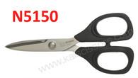 Kai 5150: 6-inch Rag Quilt Scissors