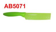 Kai Pure Komachi 2: Nakiri Knife (5-3/8 in)