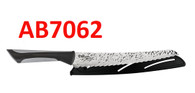 Kai Luna: 8 1/2-inch  Bread Knife