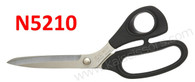 Kai 5210 8-inch Shears