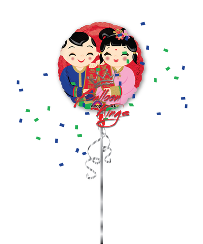 Chinese New Year Couple (D)