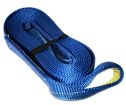 "BULLDOG WINCH Recovery Strap 2"" x 20 ft, 20,000lb BS polyester"