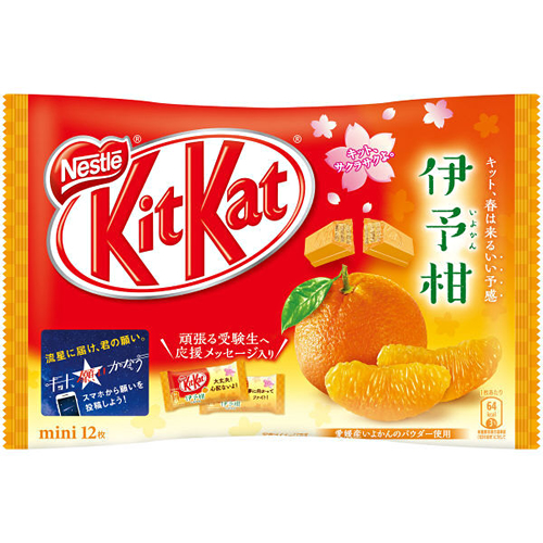 https://www.tokyo-matcha-selection.com/limited-season-kitkat-mini-iyokan-citrus-flavor-14-packages/