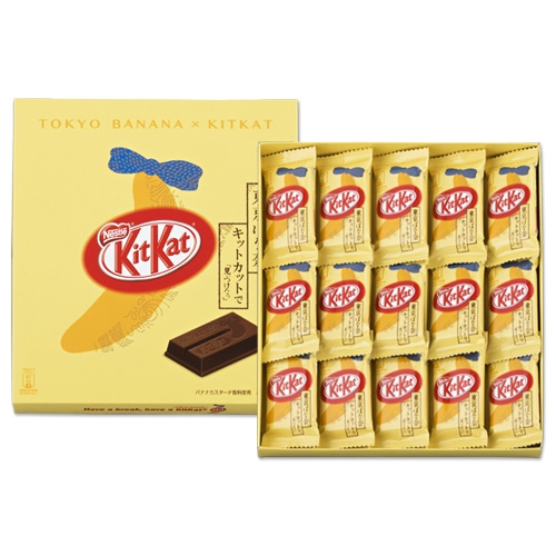 KitKat TOKYO BANANA flavor 15 packages in box