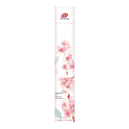 KitKat Sakura Strawberry flavor 5 packs w Sakura charm in original box