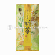 New Leaf 2017 - Premium - Ureshino Sincha new green tea - package