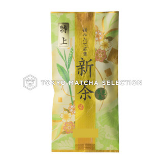 New Leaf 2018 - Premium - Kagoshima Shincha new green tea - package