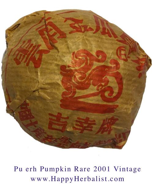 Pu erh  Tou Cha Pumpkin Rare Find