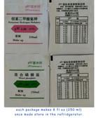 pH Dry Solution Packs
