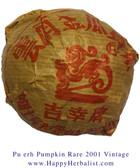 Pu erh Pumpkin Rare 2001 Vintage Pu erh Tou Cha   shaped like a Birds Nest but the outside is like a Pumpkins Skin