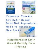 Tanekin Dry Yogurt  Replacement Pack