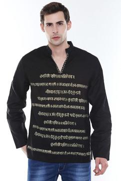 In-Sattva Men's Sanskrit Mantra Print Positive Vibe Pure Cotton Kurta Tunic Black