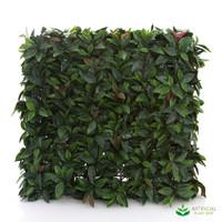 Leaf Hedge 75x25x75