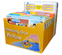reading-box-yellow-main.jpg