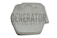 Zenoah G2500 Chainsaw Air Filter