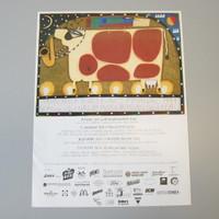 Original 1994 Ann Arbor Blues & Jazz Festival Poster Chris Roberts Antieau