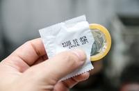 Condom Challenge