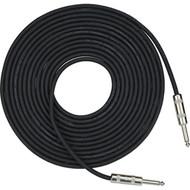 18' RapcoHorizon G1-18 Players Series Guitar Cable