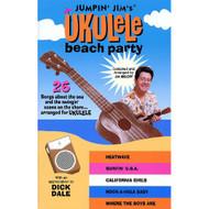 Jumpin Jim's Ukulele Beach Party, Ukulele