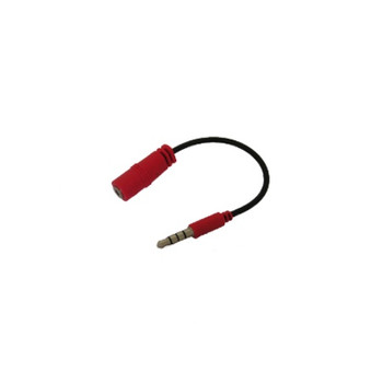 2.5mm Headset to 3.5mm Male Adapter for Smartphones