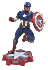 Marvel Gallery Captain America Figure