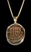 CPB033 - LARGE CHRISTIAN ROMAN BYZANTINE COIN PENDANT WITH JESUS CHRIST KING OF KINGS INSCRIPTION