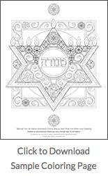 hebrew-illuminations-sample-2.png