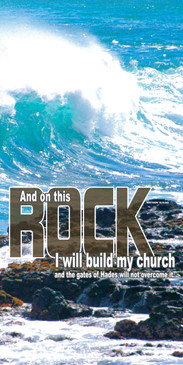Church Banner featuring Rolling Waves/Rock with Inspirational Theme