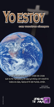Spanish Church Banner with Earth View